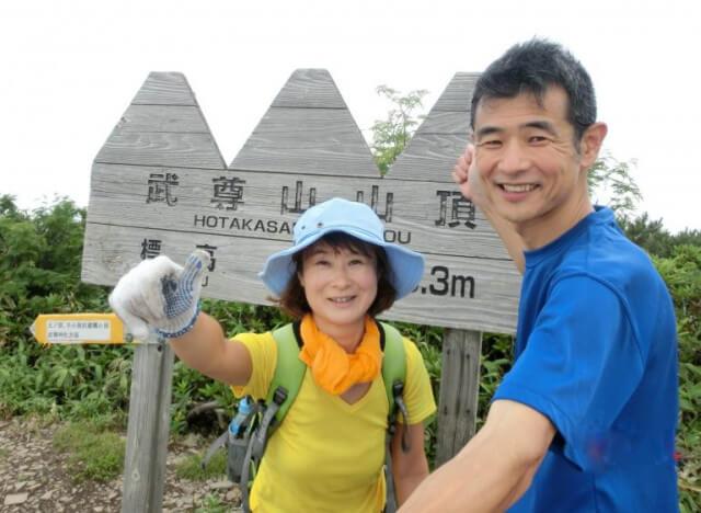 奥さんと山に登るのが趣味です