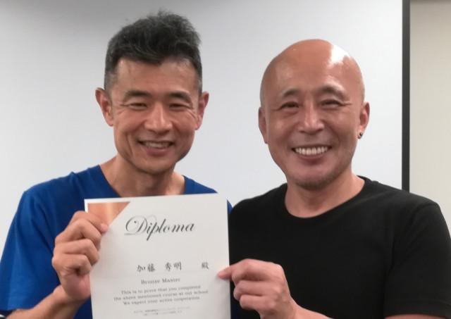松栄先生とツーショット写真