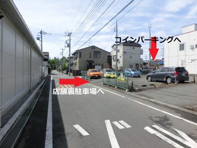 かとう整骨院への地図・行き方5